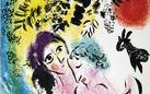 Marc Chagall, Ottavio Missoni. Sogno e colore