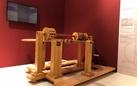 Leonardo Da Vinci. Anatomie: macchine uomo natura