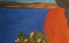 Il coraggio del colore. Maria Stoffella Fendros - Rovereto, Venezia, Firenze, Atene