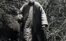 Dachan. The art of spiritual Era Brightens all living Things: The Art of Dachan  World Tour Exhibition