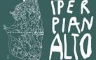 IperPianalto_exhibition