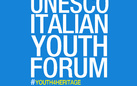 UNESCO Italian Youth Forum. I° Edizione